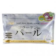 Курс натуральных масок для лица с экстрактом жемчуга Japan Gals 30 шт: фото