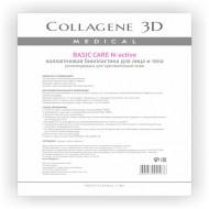 Биопластины для лица и тела N-актив Collagene 3D BASIC CARE чистый коллаген А4: фото