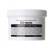 Крем массажный очищающий Ciracle Deep clear Massage Cream 225мл: фото