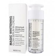 Сыворотка-крем осветляющий Lioele Rizette Magic Whitening Glow Serum In Cream 35г: фото