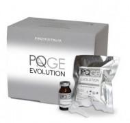 Пилинг-система для мгновенного лифтинга и атравматичной биорегенерации кожи PROMOITALIA PQAge Evolution 3мл: фото