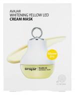 Маска осветляющая кремовая Avajar Whitening Yellow Led Cream Mask 5 шт: фото