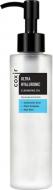 Гидрофильное масло с гиалуроновой кислотой COXIR Hyaluronic Cleansing Oil 150мл: фото