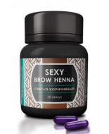 Хна BROW HENNA светло-коричневый цвет 30 капсул: фото