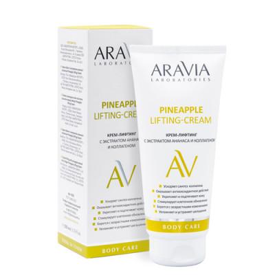 Крем-лифтинг с экстрактом ананаса и коллагеном Aravia professional Pineapple Lifting-Cream, 200 мл: фото