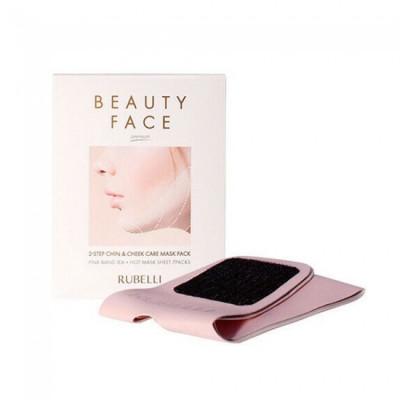 Маска сменная для подтяжки контура лица Rubelli Beauty face premium refil 20мл: фото
