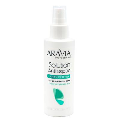 Лосьон-антисептик с хлоргексидином ARAVIA Professional Solution Antiseptic 150 мл: фото