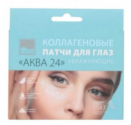 Коллагеновые увлажняющие патчи под глаза Beauty Style Аква24 1пара: фото