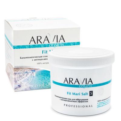 Бальнеологическая соль для обёртывания с антицеллюлитным эффектом ARAVIA Organic Fit Mari Salt 750г: фото