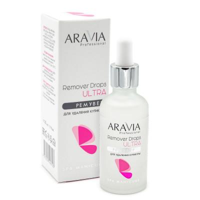 Ремувер для удаления кутикулы ARAVIA Professional Remover Drops Ultra 50мл: фото