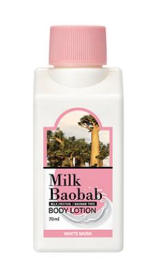 Лосьон для тела с ароматом белого мускуса Milk Baobab Body Lotion White Musk Travel Edition 70мл: фото