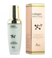 База под макияж с коллагеном EKEL Collagen Makeup Base 50мл: фото