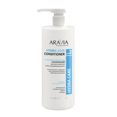 Бальзам-кондиционер увлажняющий для восстановления сухих, обезвоженных волос ARAVIA Professional Hydra Save Conditioner 1000мл: фото
