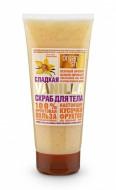 Скраб для тела Фрукты Organic Shop Сладкая vanilla 200мл: фото