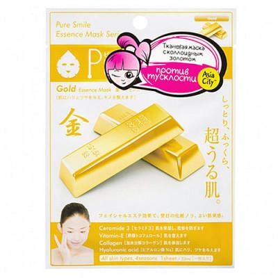 Маска для лица с коллоидным золотом Sunsmile Colloidal gold face mask 23мл: фото