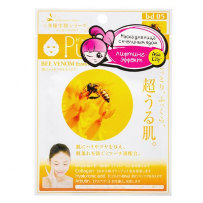 Маска для лица с пчелиным ядом Sunsmile Bee venom face mask 23мл: фото