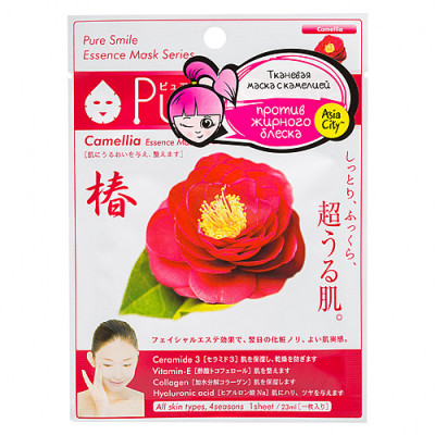 Маска для лица с экстрактом камелии Sunsmile Face mask with camellia extract 23мл: фото
