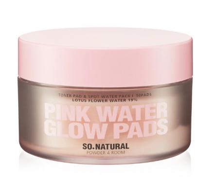 Педы увлажняющие с экстрактом лотоса и керамидами So'Natural Pink water glow pads 50шт: фото